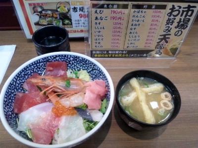 141222駅前六甲道店海鮮丼480円