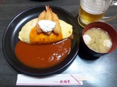 150102北極星心斎橋店ハムオムライス740円と海老フライセット+370円