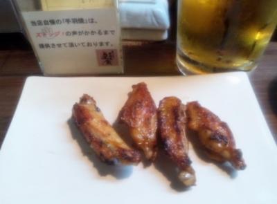 20150115鳥貴西浦店通し焼きの手羽1本80円