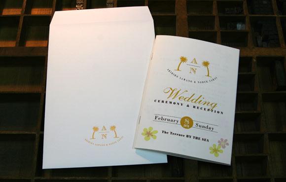 ハワイ挙式の招待状