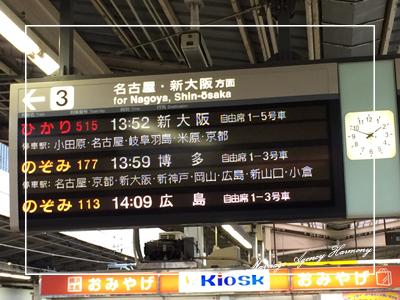 201412_meeting_fukui_1.jpg