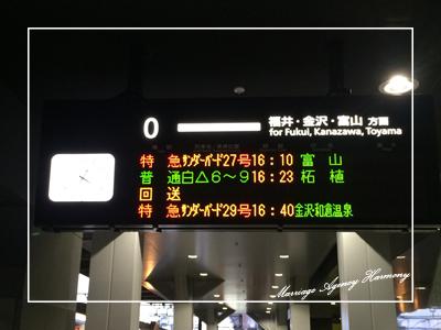 201412_meeting_fukui_2.jpg