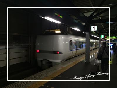201412_meeting_fukui_4.jpg