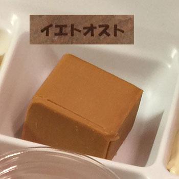 cheese201501012.jpg