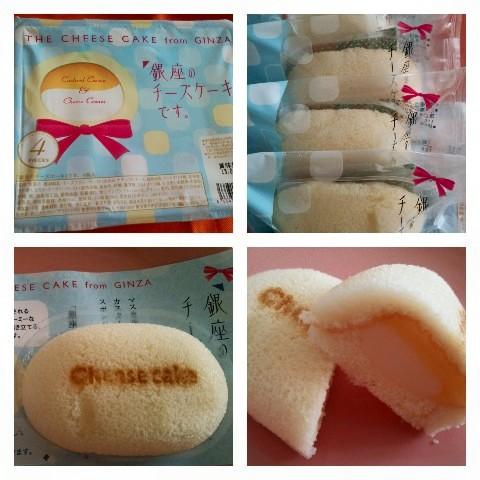 平成27年8月16日銀座のチーズケーキ