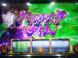 2015-08-02-09 朧.JPG