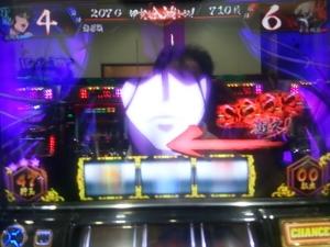 2015-08-02-10 ひょうま.JPG