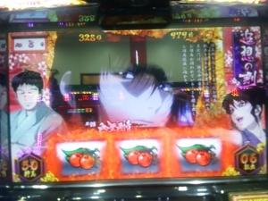 2015-08-02-13 初強チェリー.JPG