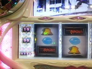 2015-08-05-03 255Gから円環.JPG