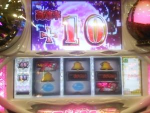 2015-08-05-06 高確1.JPG