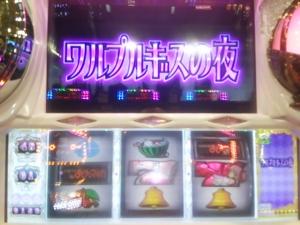 2015-08-05-10 強ちぇ.jpg