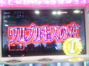2015-08-05-14 赤プル.JPG