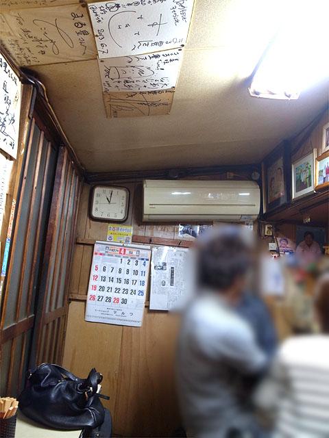 150411まる豊-エアコン