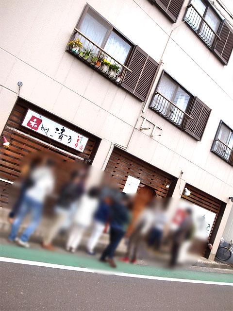 150412清乃-行列
