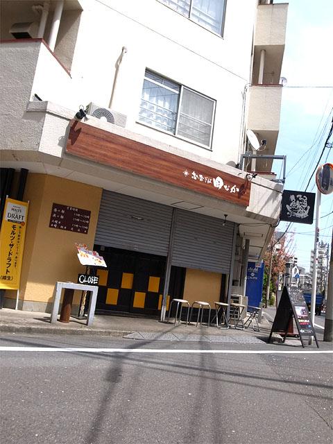 150418田なか-外観