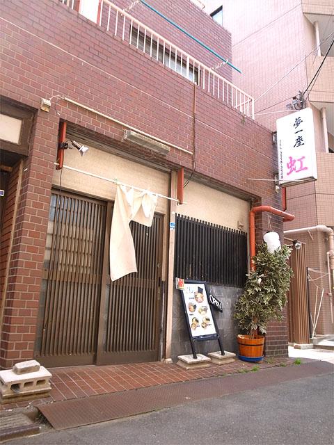 150418製麺rabo-外観
