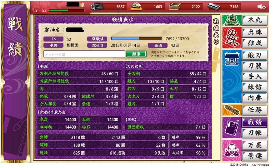 tourabu2.jpg