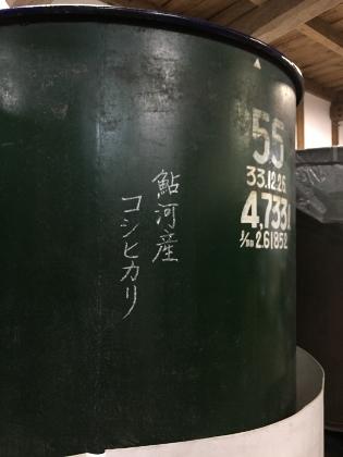 26鮎河産コシヒカリ