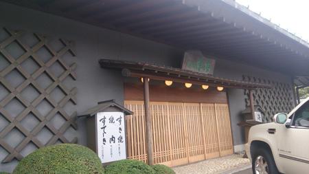 20140628_1.jpg