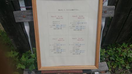 20140817_2.jpg