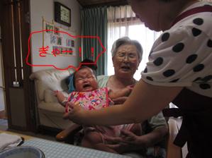 赤ちゃん5
