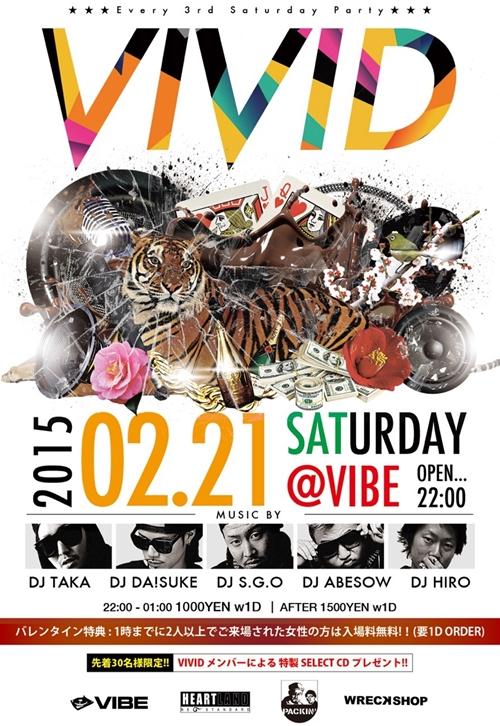 VIVID201502_R.jpg