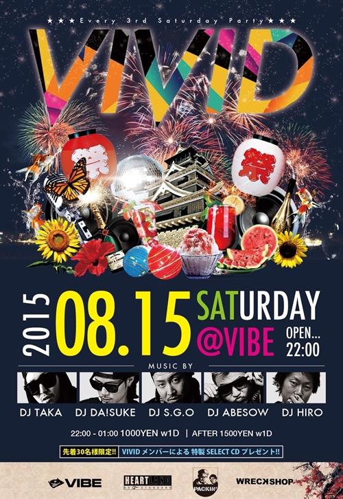 VIVID201508_R.jpg