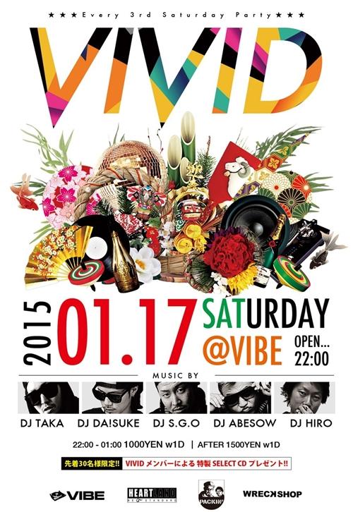 vivid201501_R.jpg