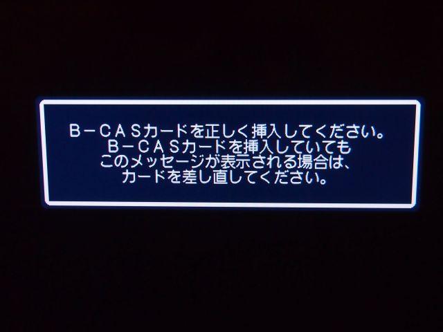s-P2236168.jpg