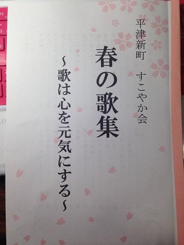 314童謡F