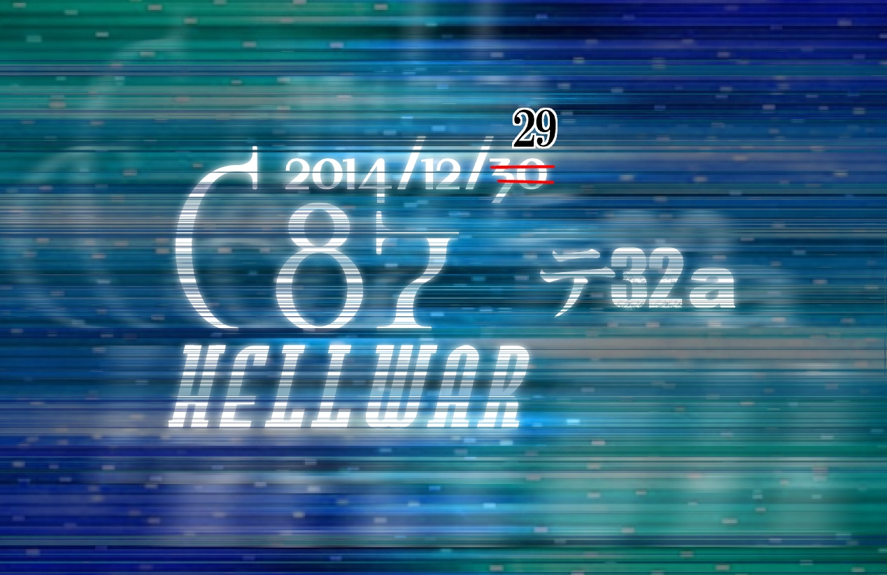 c87バナー