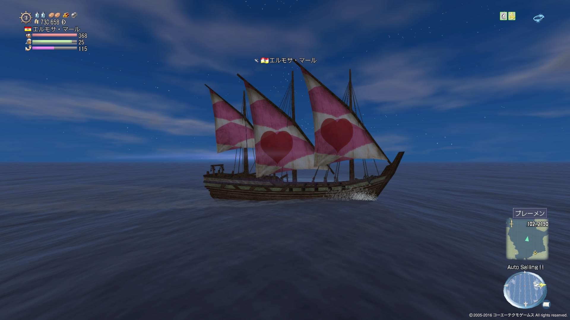 大航海時代 Online_138