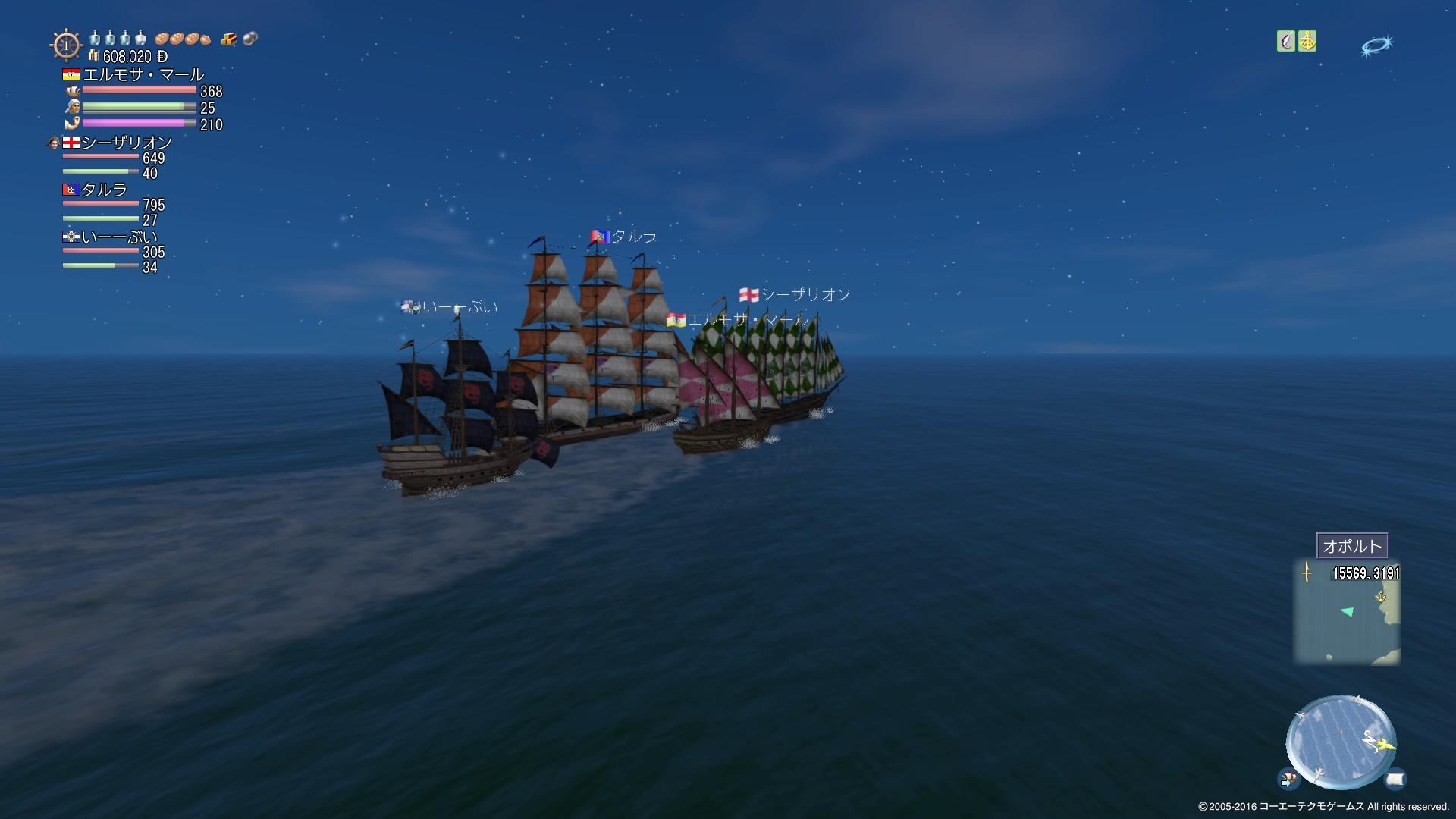 大航海時代 Online_230