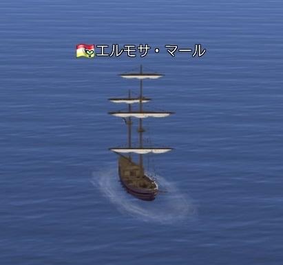 大航海時代 Online_536