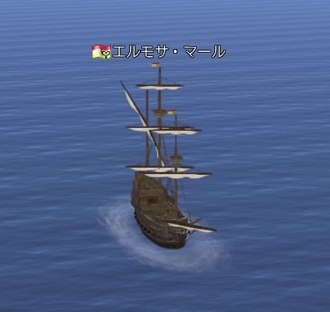 大航海時代 Online_537