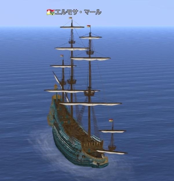 大航海時代 Online_538