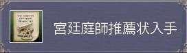 大航海時代 Online_1231