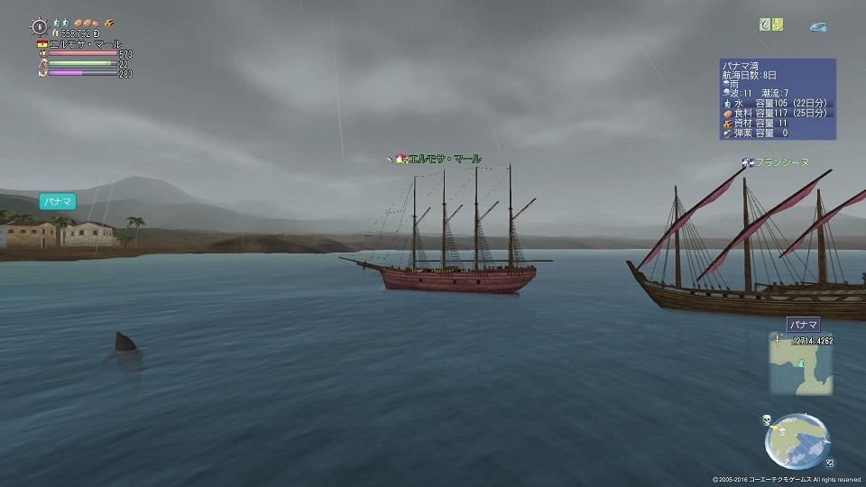 大航海時代 Online_1330