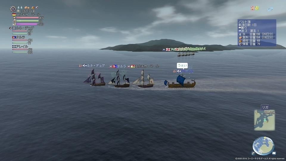 大航海時代 Online_1450