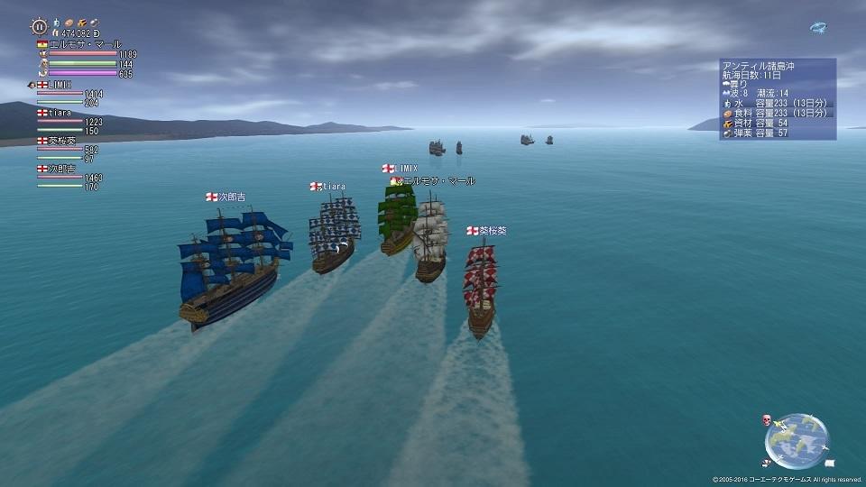大航海時代 Online_1463