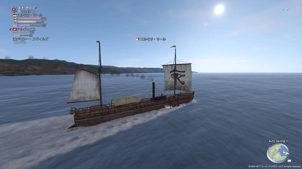 大航海時代 Online_1587