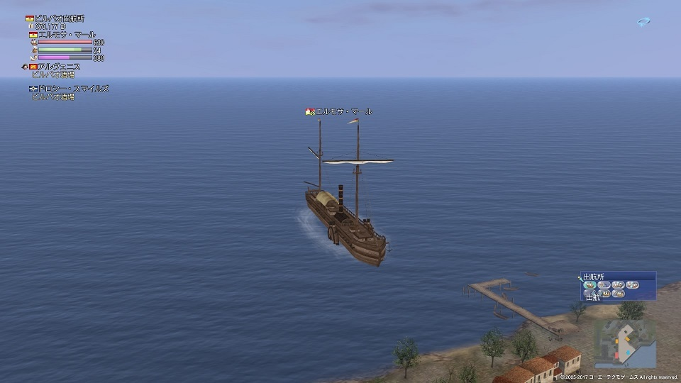 大航海時代 Online_1591