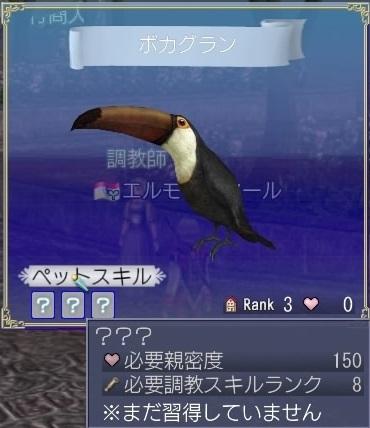 大航海時代 Online_1601