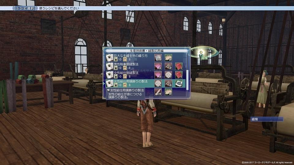 大航海時代 Online_1593
