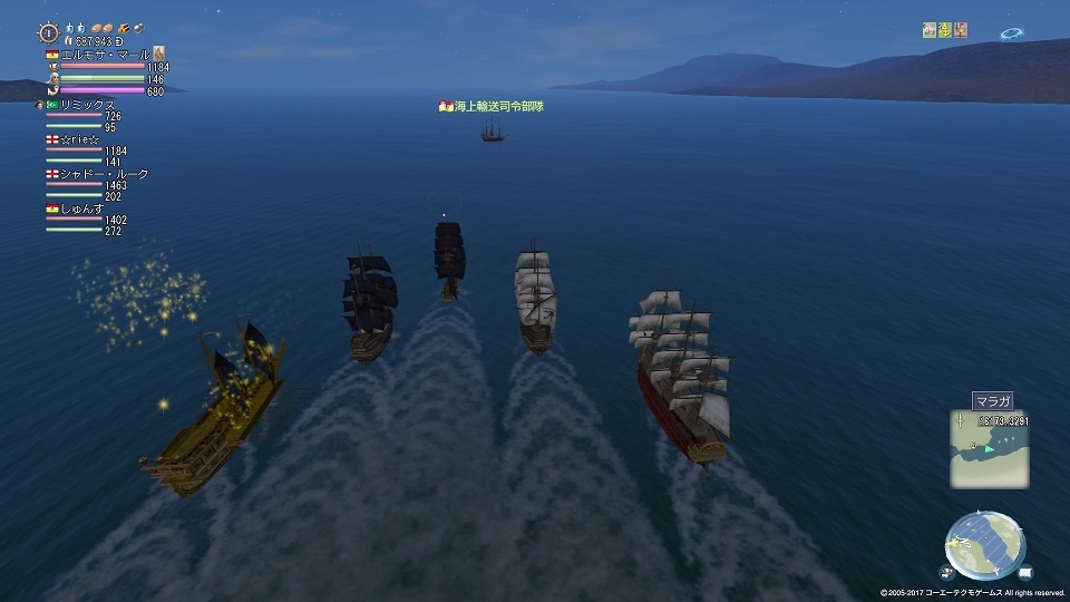 大航海時代 Online_1643