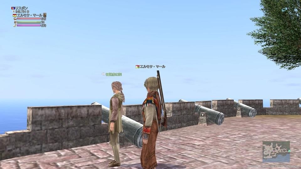 大航海時代 Online_1648