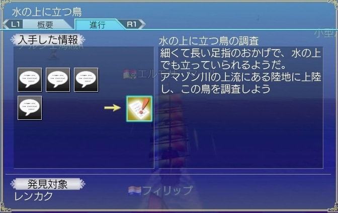 大航海時代 Online_14