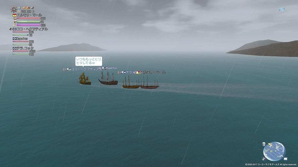 大航海時代 Online_77