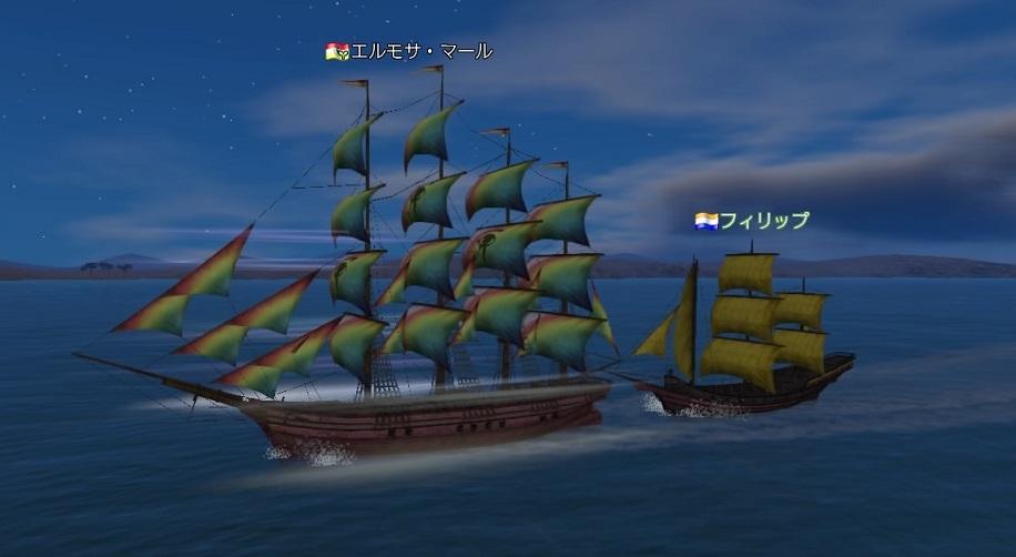 大航海時代 Online_384
