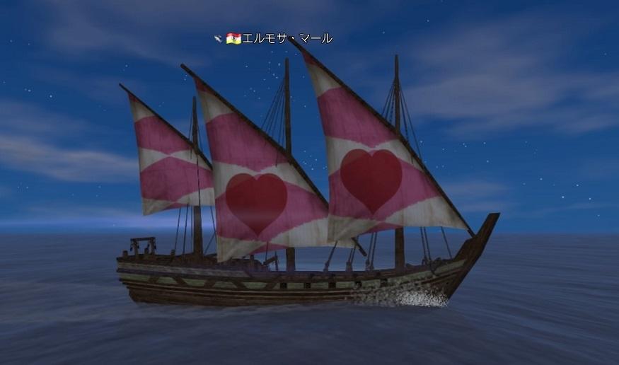 大航海時代 Online_406